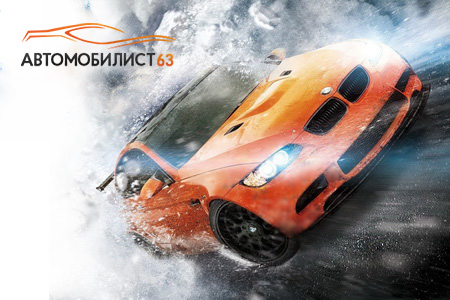 http://avtoshkola-v-samare.ru/